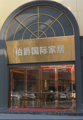 佛山南海店